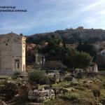 Κανόνες συμπεριφοράς σ'έναν αρχαιολογικό χώρο