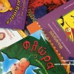 Γιατί το παιδί μου να διαβάζει βιβλία