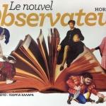 Για ποιους λόγους επιλέγω να μάθω Γαλλικά;