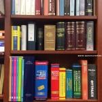 Λέξεις: Ορθογραφία και σημασίες (μέρος 3)