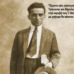 Καρυωτάκης, Μελοποιημένη ποίηση