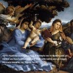 Ένας χριστουγεννιάτικος ύμνος της Εποχής του Μπαρόκ (A Baroque Christmas)