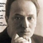 Σικελιανός, Μελοποιημένη Ποίηση