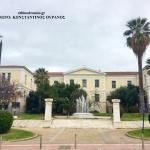 Ο.Π.Α.Ν.Δ.Α.: Το υπουργείο πολιτισμού του Δήμου Αθηναίων