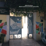 Πειραματικά και Πρότυπα Σχολεία Αττικής