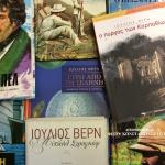 Ιούλιος Βερν, ο πιο διαβασμένος συγγραφέας. Η σημασία του