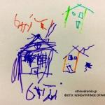 Κατάκτηση της μορφολογίας από τα παιδιά της προσχολικής αγωγής