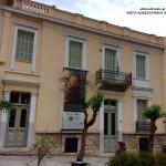Το μουσείο Ηρακλειδών