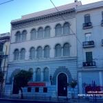 Ιταλικό Μορφωτικό Ινστιτούτο Αθηνών