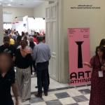 Αρτ-Αθήνα (Art Athina), μία εκδήλωση Εικαστικών Τεχνών, που (δεν) προσβλέπει στην Παιδεία