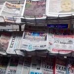 Οι σχολές δημοσιογραφίας στην Ελλάδα