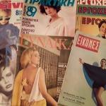 Ελληνικά περιοδικά αφιερωμένα στη γυναικεία μόδα