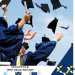 ECTS, το σύστημα πιστωτικών μονάδων των ευρωπαϊκών πανεπιστημίων