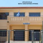 Καλλιτεχνικά Σχολεία Ελλάδος