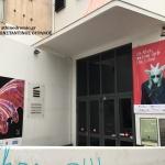 Τα φεστιβάλ κινηματογράφου της Αθήνας