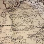 Οι Χάρτες και τα μυστικά τους