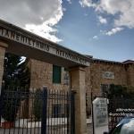 Τα προβλήματα της τηλεσυνεργασίας στα πανεπιστήμια της ελληνικής περιφέρειας