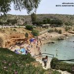 Σχολικές αργίες και διακοπές σε Ελλάδα και Ευρώπη