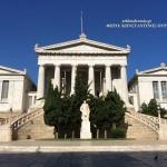 Οι δημόσιες και δημοτικές βιβλιοθήκες της Αθήνας