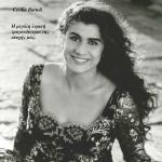 Cecilia Bartoli. Η μεγάλη λυρική τραγουδίστρια της εποχής μας