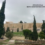 Η Ακρόπολη, ένα Γεωλογικό Μνημείο