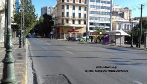 Αθηνοδρόμιο