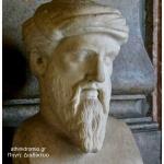 Πυθαγόρας ο Σάμιος, η προσφορά του στα μαθηματικά, στη μουσική, στη γεωμετρία και στην αστρονομία